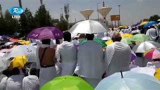 হজের খুৎবা দেখুন | Haj Khutba | Live From Arafat Moydan  | Rtv News