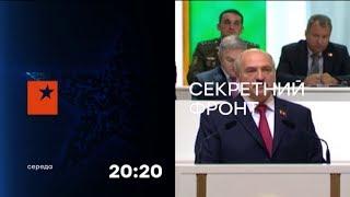 Почему постсоветские политики считают себя царями - Секретный фронт