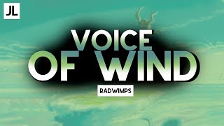 VOICE OF WIND RADWIMPS - (MOVIE EDIT)| | Weathering With You | OST |JPL