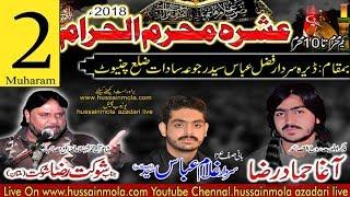2st  Ashra Muharam-ul-haraam 2018 Shokat Raza Shokat: Rajoa Sadat  Bani :sardar Ghulam Abbas Syed