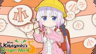 Miss Kobayashi's Dragon Maid S - Opening   Ai no Supreme!
