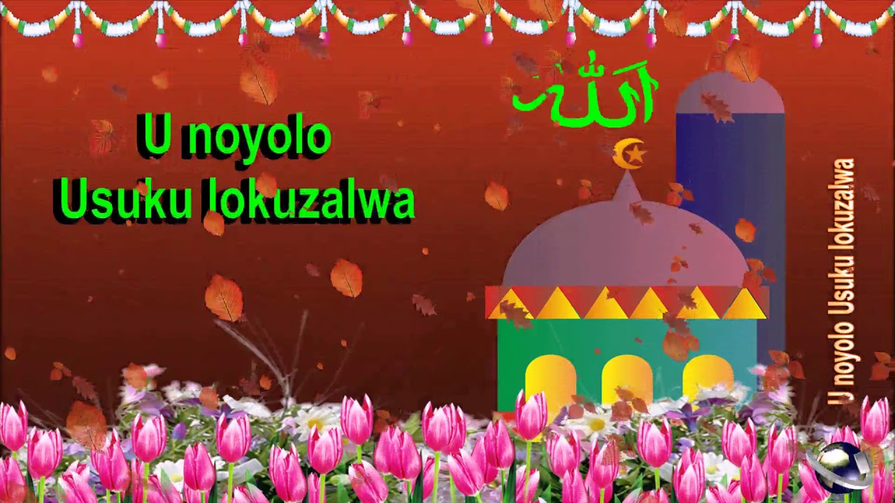 xhosa seconds happy birthday greeting wishes includes
