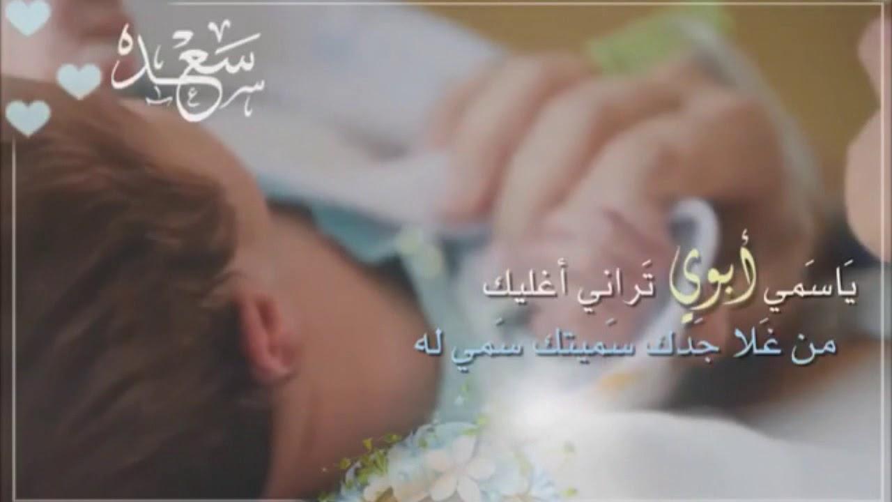 شيلة مولود باسم سعد مدح المولود والقبيلة تنفذ بالاسماء لطلب 0552114196 Youtube