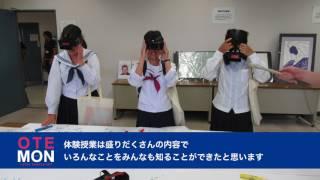 和歌山放送ラジオ「WA!ERA」の女子高校生レポーター3人が追手門学院大学...