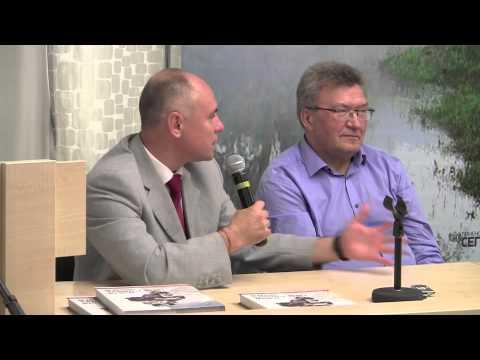 """Презентация книги """"Земля счастливых людей"""""""