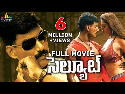 Salute Telugu Full Movie | Vishal, Nayanthara, Upendra | Sri Balaji Video
