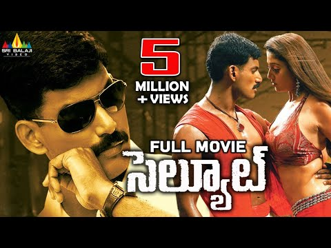Salute Telugu Full Movie | Vishal, Nayanthara, Upendra | Sri Balaji Video