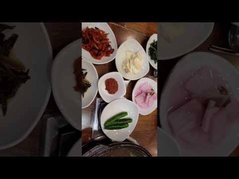 how to make Boiled Duck with Rice ( ori baeksuk 오리백숙)