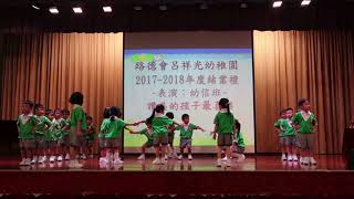 Publication Date: 2018-07-13 | Video Title: 幼信