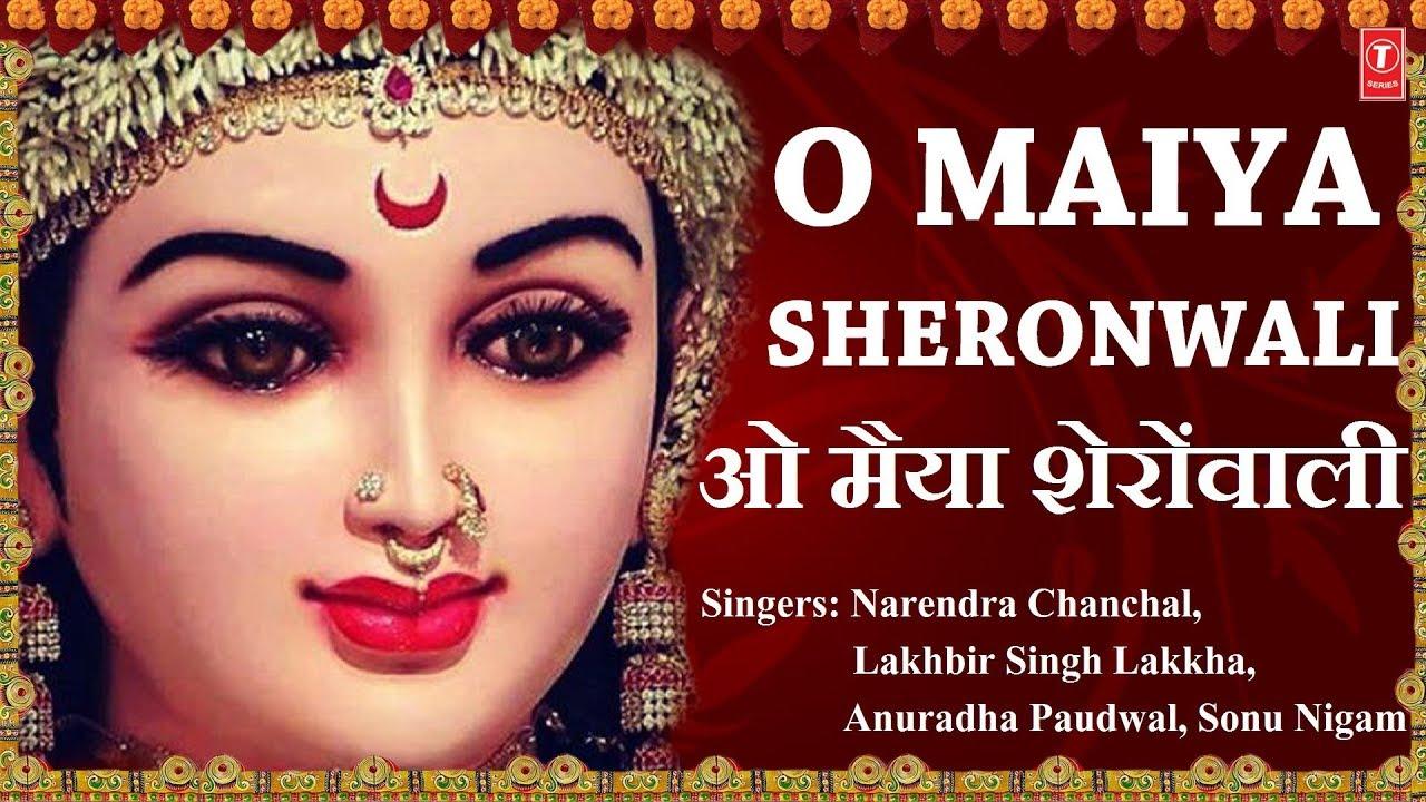 Download O Maiya Sheronwali Devi Bhajans I NARENDRA CHANCHAL,LAKKHA,ANURADHA PAUDWAL,SONU NIGAM,NAVRATRI 2017