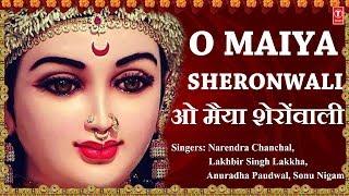 O maiya sheronwali devi bhajans i narendra chanchal,lakkha,anuradha paudwal,sonu nigam,navratri 2017