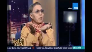 مساء القاهرة   لقاء الإعلامي التونسي لطفي بحري - 29 مايو