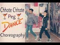 Chhote Chhote Peg (Dance Video) | Yo Yo Honey Singh | Neha Kakkar | T-Series