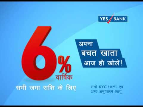 Maximise Your Earnings & Savings with YES BANK Savings Accounts (Hindi)