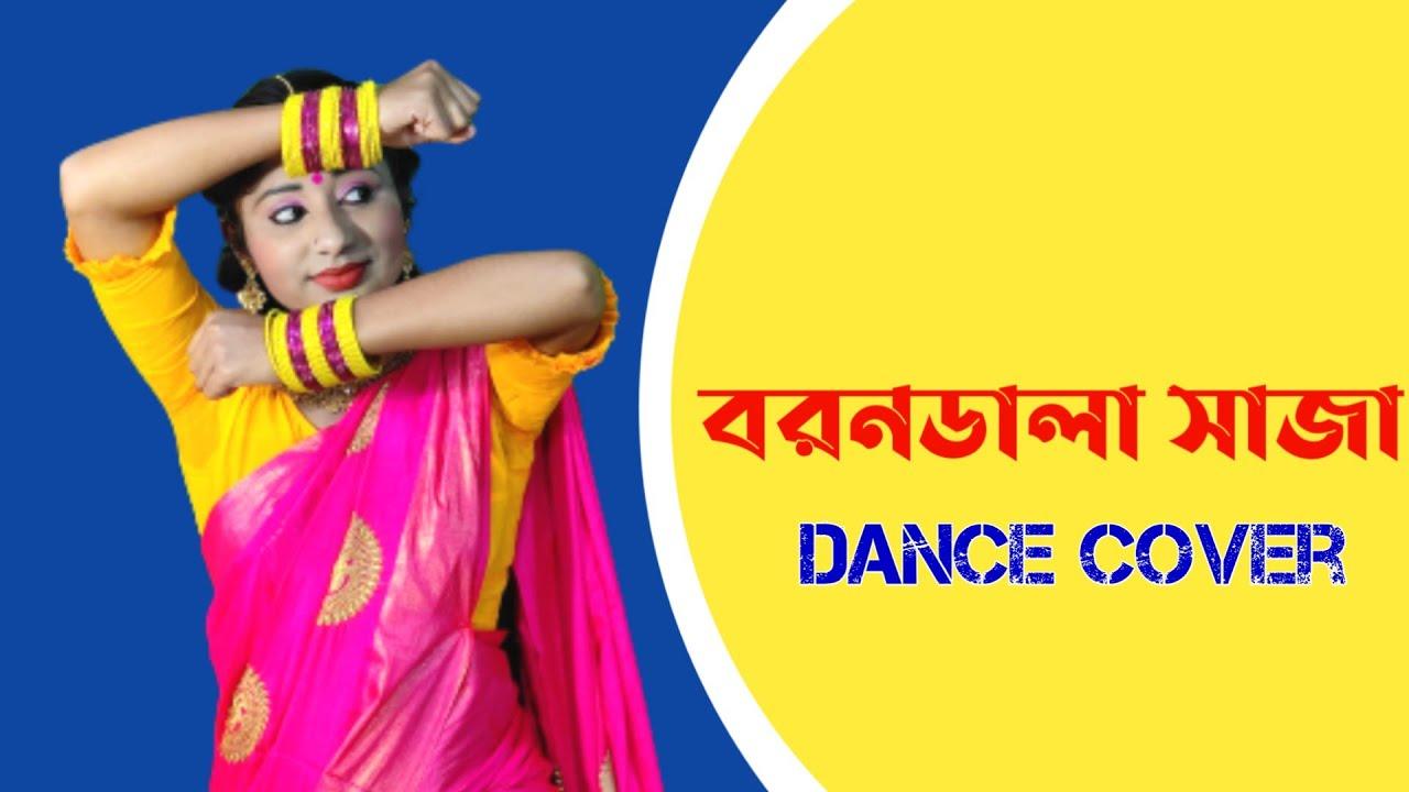 Download Boron Dala Saja Dance Cover | bangla gaan  | Nacher Jagat