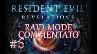 Resident Evil: Revelations | COME FARMARE PB, ARMI E MUNIZIONI FACILMENTE [ITA]