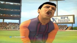 Do Pal ka Interval | Bollywood Premier League BPL