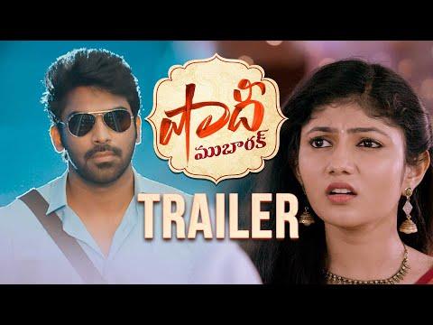 Shaadi Mubarak Movie Trailer - Sagar RK Naidu, Drishya Raghunath | Padmasri | Dil Raju