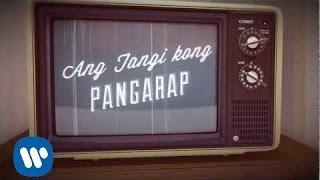 Repeat youtube video Rico Blanco - Ang Tangi Kong Pangarap [Lyric Video]