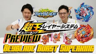 Preview Beyblade Burst Superking/Sparking | by Takara Tomy Official