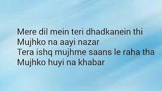 Mujhe kaise pata na chala   Lyrics   Papon   Manjul   Nakshita World