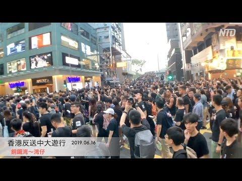 200万人!香港デモ6月16日(4)銅羅湾・駱克道・湾仔|「逃亡犯条例」改正案|林鄭月娥|逃犯條例|反送中大遊行