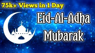 Eid Mubarak status | Bakrid Whatsapp status | Happy Eid | Bakrid Mubarak status | ईद मुबारक 2021