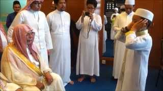 Download Sesi Talaqqi Azan Bersanad Amnan bersama Syeikh Ali Ahmad Molla, Bilal Masjidil Haram