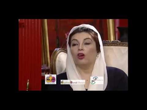 Benazir Bhutto's Views About Zardari Just before Death