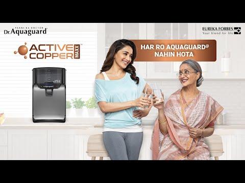 Har RO Aquaguard Nahin Hota | Telugu
