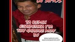 DJ SIMOS - PITSI PITSI ( TO KANAME MODA )