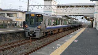 JR西日本  阪和線  六十谷駅