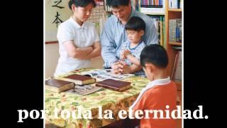 Las familias pueden ser eternas - La Iglesia de Jesucristo de los ...