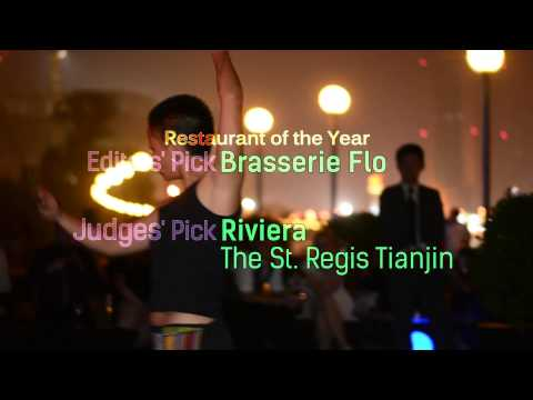 2014 That's Tianjin Food and Drink Awards | That's Tianjin
