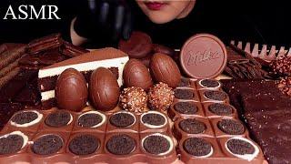 ASMR CHOCOLATE DESSERT MUKBANG…