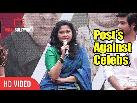 Renuka Shahane reaction on Working with Madhuri after 23 years