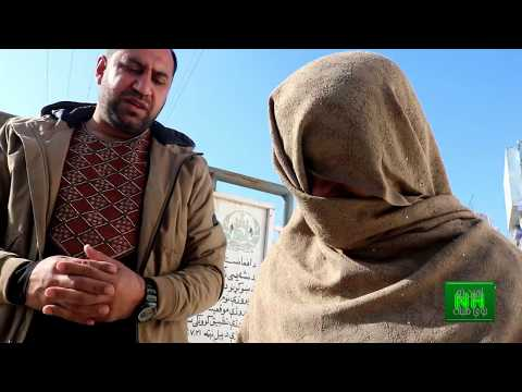 Drug Use in Afghanistan  Khalil's Inteview with an Afghan Women