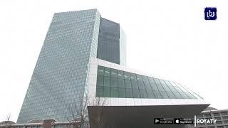 """""""المركزي الأوروبي"""" يبقي على سياسته النقدية دون تغيير - (12/12/2019)"""