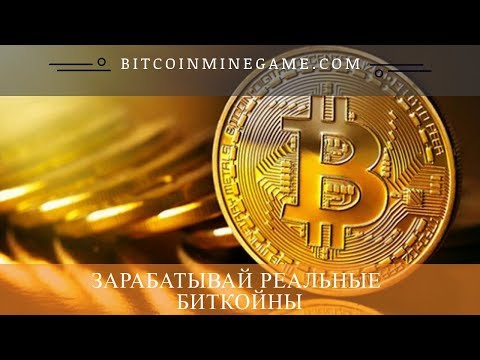 Bitcoinminegame.com Mmgp, платит, вывод денег 23 09 2018