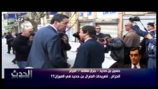 الجزائر.. تصريحات الجنرال بن حديد في الميزان؟؟