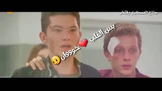 صالح محمد -أنزف يا جرح القلب -حزينه جدا توجع القلب (مع الكلمات) 2018
