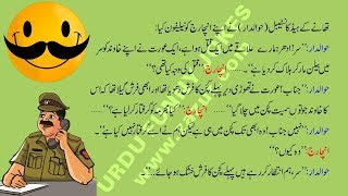 Urdu Funny Jokes 022