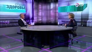 Студия Здоровье на ОТР. Лейкоз (14.09.2014)
