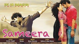 Sameera | Ek Hi Raasta | Shaan | Prabhas | Kangna Ranawat
