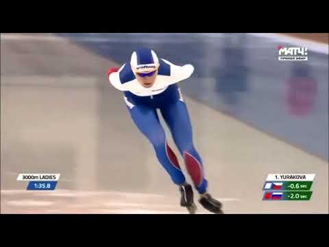 Наталья Воронина 3000 м Солт Лейк Сити, США 2017