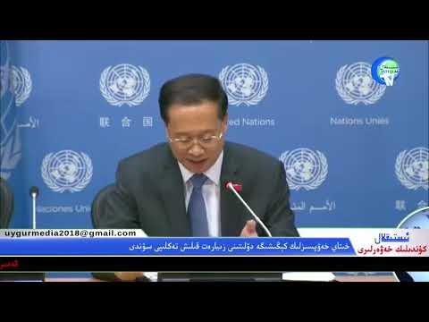 Уйгурские новости. Uighurs news. Геноцид уйгуров. Уйгурский Туркестан. Геноцид уйгуров -мусульман