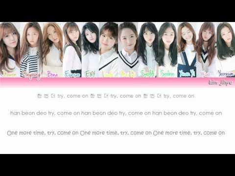 WJSN (COSMIC GIRLS) (우주소녀) – Catch Me Lyrics (HAN | ROM | ENG / Color Coded)