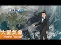 2017/02/19 天氣穩定至周一白天 周一晚起東北風增強