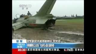 PLA pilot made a forced landing due to landing gear failure  07-02-2012