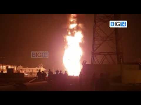 Petroleum Gas Line Leak & Fire Accident | Hamad | Bahrain | BIG14 NEWS